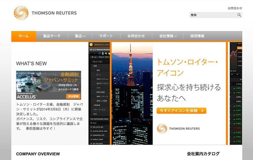 Thomson Reuters Japan - A key website for Thomson Reuters